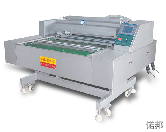 DZD-1000A滚动式自动真空包装机