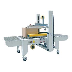 全自动胶带纸箱封箱机