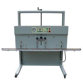 立式外抽真空包装机VS-800L