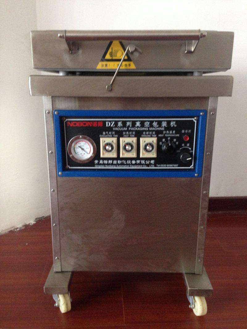 单室真空包装机DZ600/2L